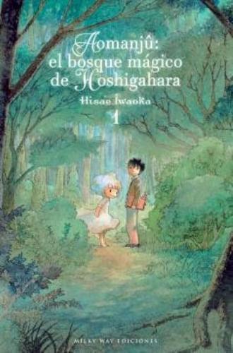 AOMANJU: EL BOSQUE MÁGICO DE HOSHIGAHARA, VOL. 1